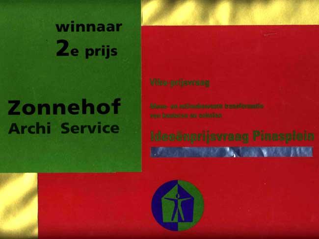 prijsvraag Pinasplein Rotterdam 1998